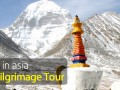 Mount-Kailash-Pilgrimage-Tour